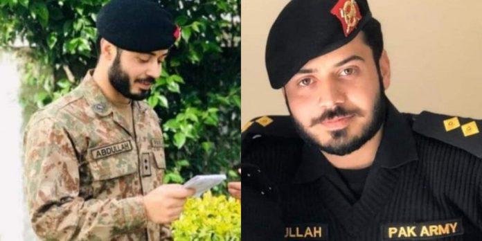 Captain Abdullah zafar shaheed