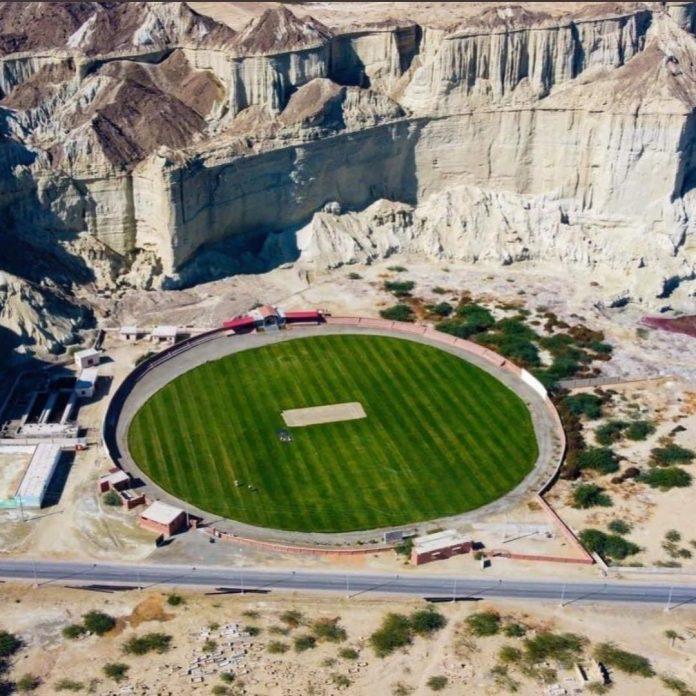 Gwadar cricket stadium most beautiful stadum in the world